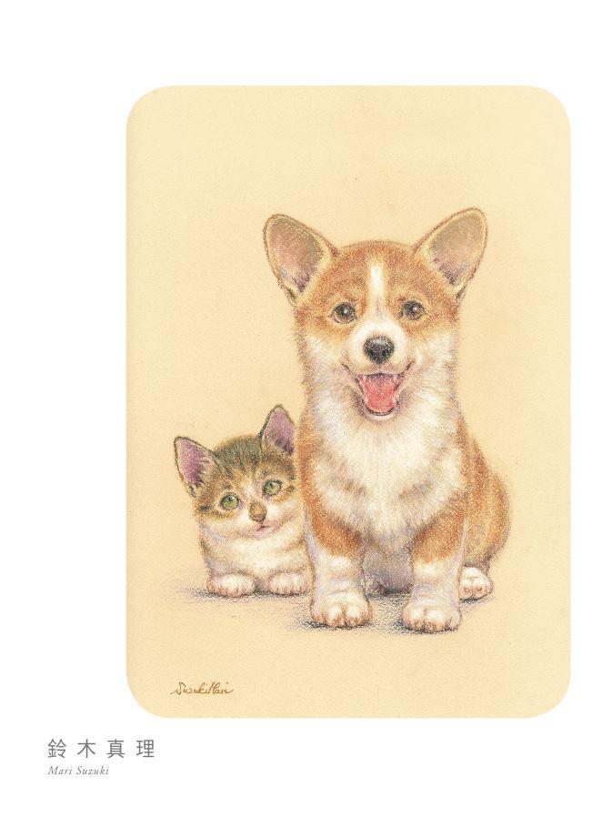 色铅笔动物画